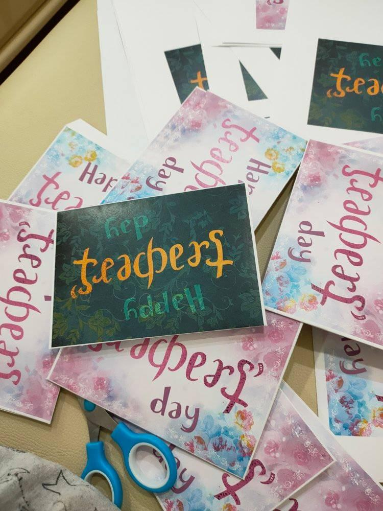 Teachers' Day Card Exhibition